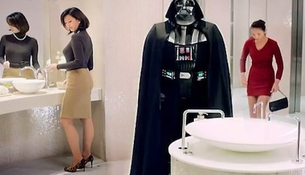 vader-ladies-room-thumb-550x356-81963