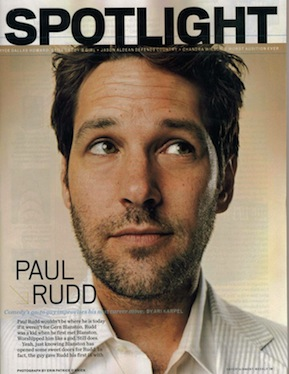 Mike--Paul-Rudd--friends-418121_1236_1600