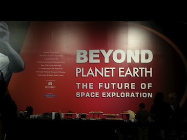 ontario+science+centre+beyond+planet+earth+(11)