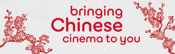 cwc-chinese-cinema